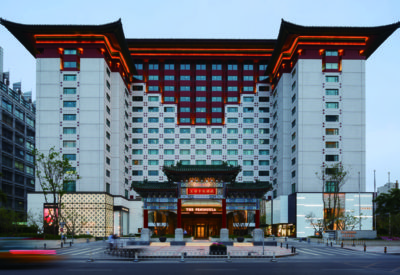 The Peninsula Beijing - Façade